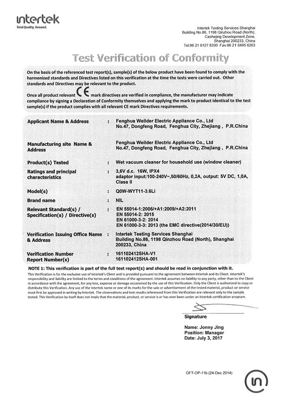 Product Certificate-2