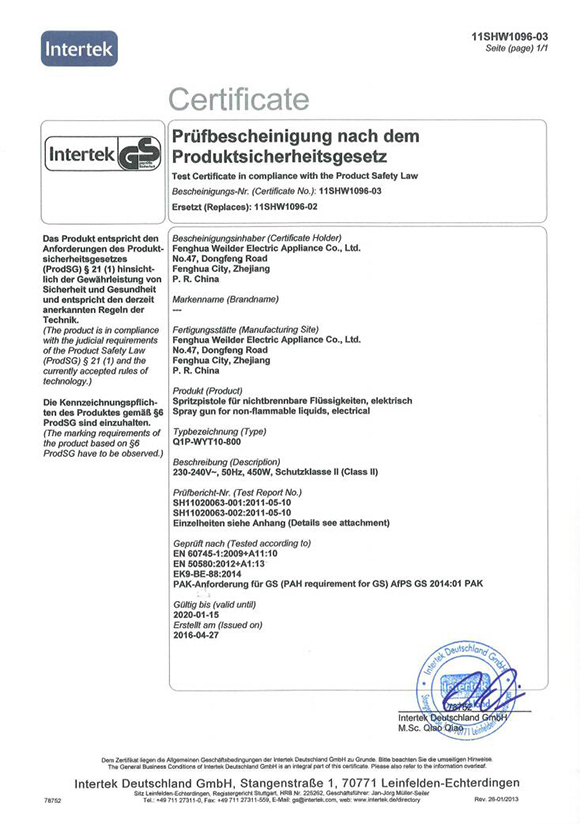 Product Certificate-3