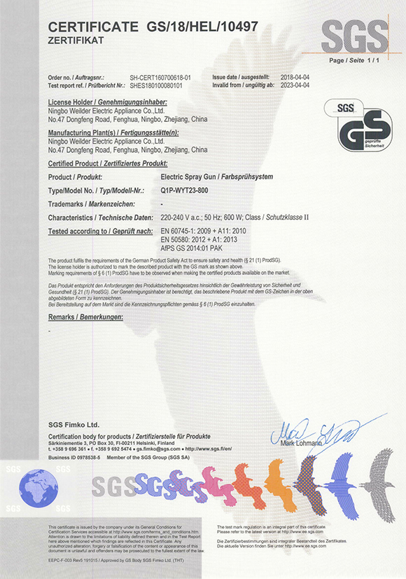 Product Certificate-7
