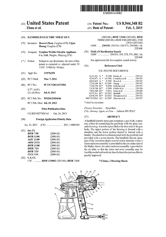 Invention Patent-6