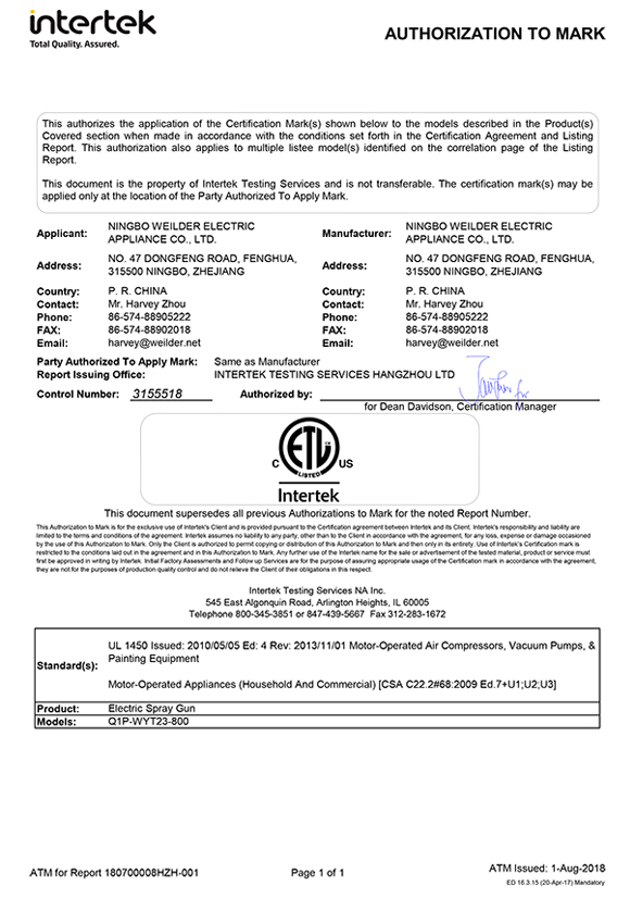 Product Certificate-6